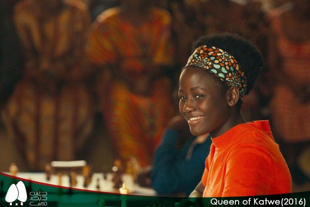 فیلم ملکه کاتوه Queen of Katwe