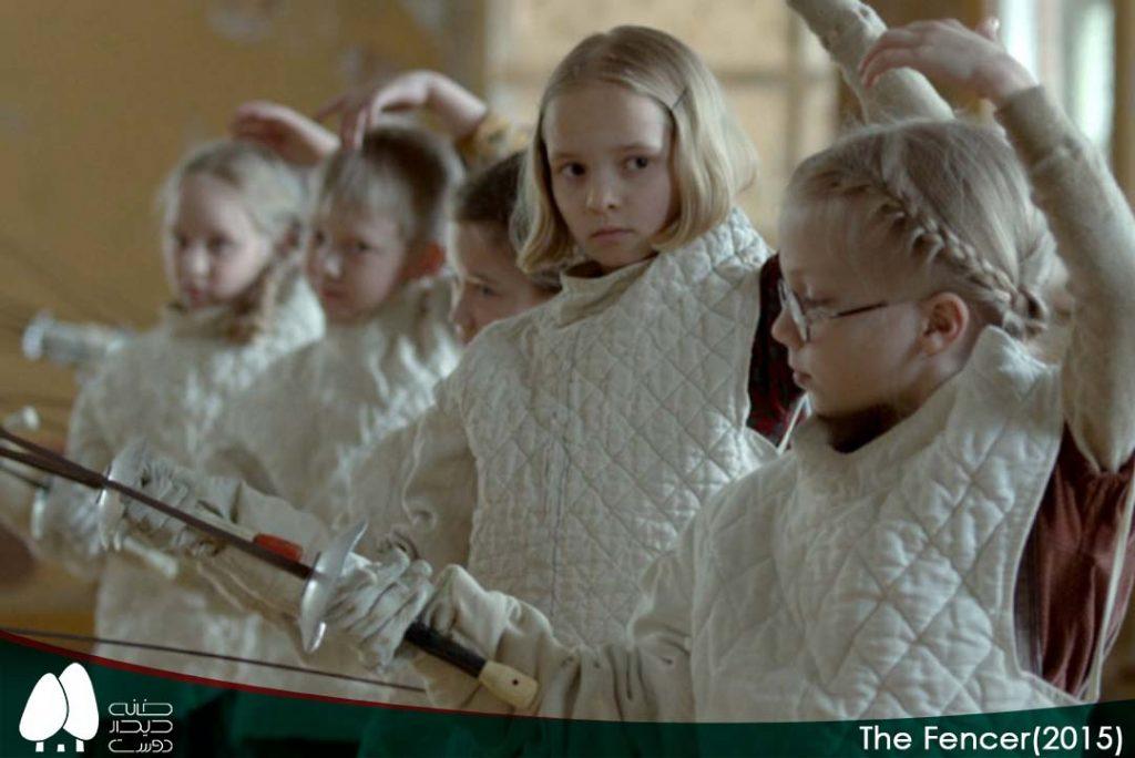 فیلم شمشیرباز The fencer