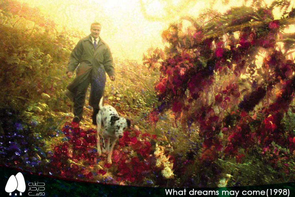فیلم چه رویاهایی که می آیند What Dreams May Come