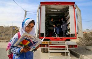 کتابخانه سیار کابل