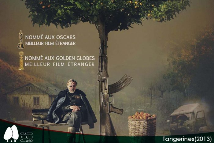 فیلم نارنگی ها tangerines زازا اوروشادزه