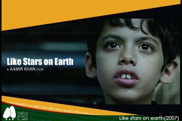 فیلم ستاره های روی زمین Like Stars On Earth